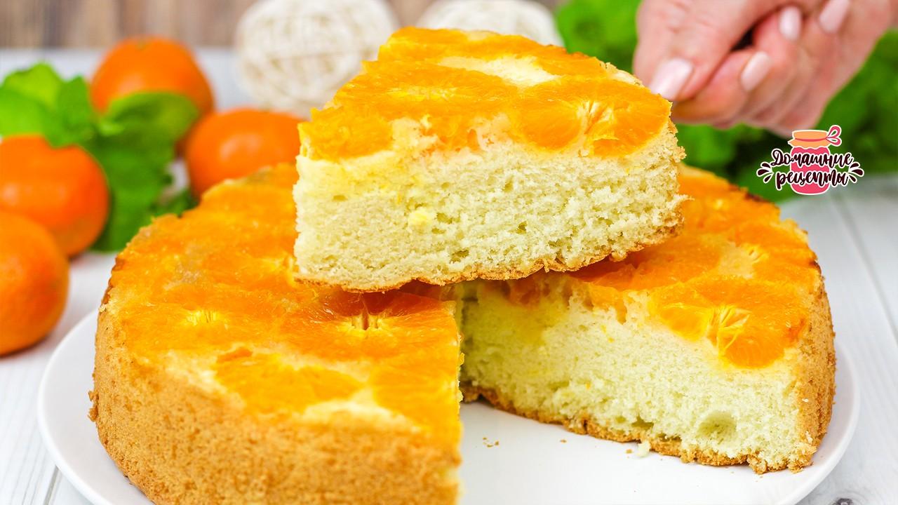 Нежная и сочная новогодняя вкусняшка с приятной мандариновой кислинкой